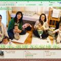 ほんだ母乳育児相談室サイトリリースしました