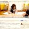 松が丘鍼灸指圧治療室をリリースしました